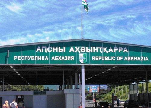 Веб-камера Абхазия граница в реальном времени
