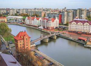 Веб-камера Калининграда в реальном времени