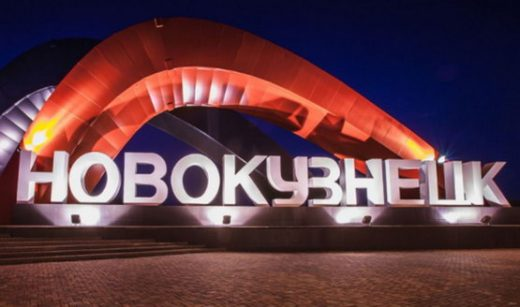 Веб-камеры Новокузнецка