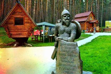 Веб-камеры Музей-заповедник Томская Писаница