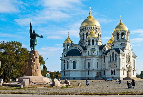 Веб-камеры Новочеркасск