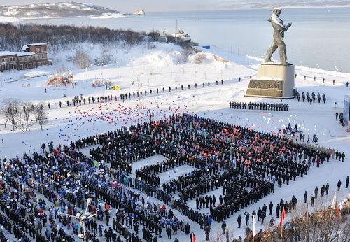 Веб-камеры Североморск