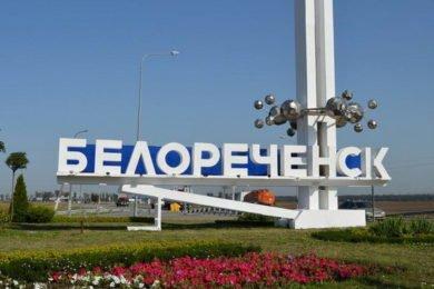 Веб-камеры Белореченск