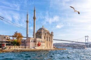 Веб-камеры Стамбул онлайн