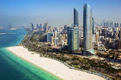 Веб-камеры Абу-Даби