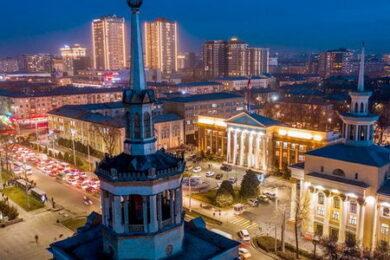 Веб-камеры Бишкек