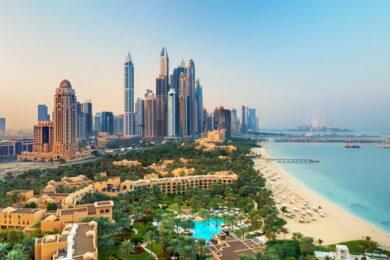Веб-камеры Дубай
