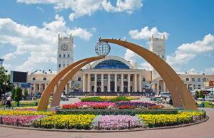 Веб-камеры Харьков