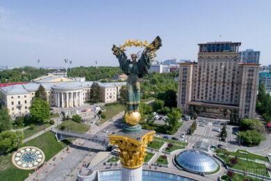 Веб-камеры Киев
