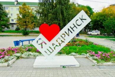Веб-камеры Шадринск