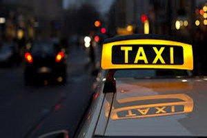 Виртуальное такси 🚖 по городам